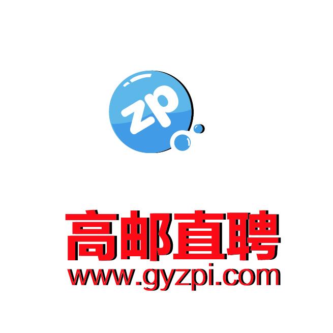 扬州中邦置业有限公司