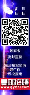 苏中农贸城